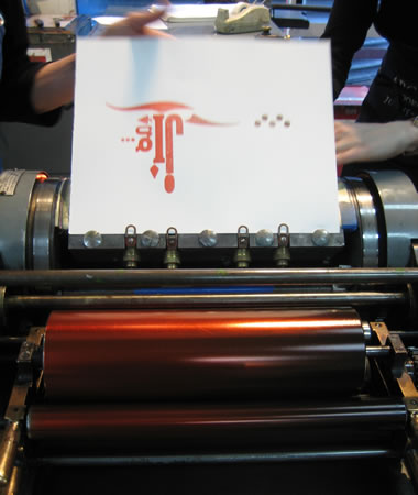 Printing a book cover on a Vandercook 4