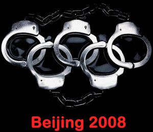 Reporters without Borders Beijing Olympics logo